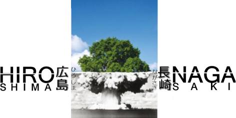 HiroNaga-2